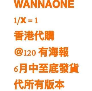 Wanna one 1/x=1