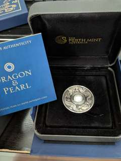 Dragon and Pearl 2017 1 Oz Silver Antiqued Coin