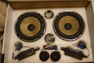 Focal Car PS165F Expert System with Hertz Amp Bundle