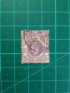 [移位趣味品]1921 喬治五世 伍仙舊票一枚