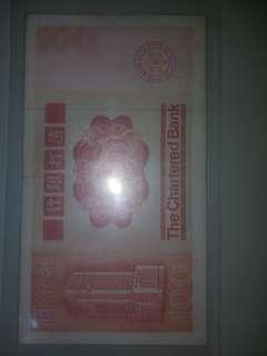 1982年渣打銀行100元