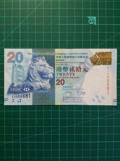 [千位細號]2012 滙豐$20 EU006681