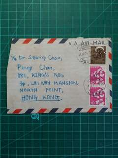 [買封送封]1971 日本實寄香港封一枚