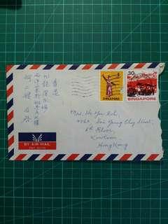 [買封送封]1970年代 星加坡實寄香港封一枚