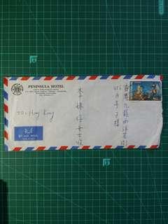 1970年代 泰國曼谷半島酒店實寄香港封