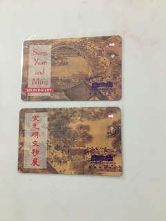 TransitLink Card - Song Yuan & Ming Life in the City