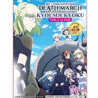 Death March Kara Hajimaru Isekai Kyousoukyoku Vol.1-12 End 爆肝工程师的异世界狂想曲 Anime DVD (Eng Dub)