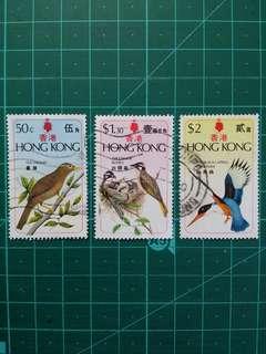 1975 香港鳥類 舊票一套