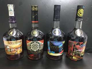 Hennessy Limited Edition (Set of 4)