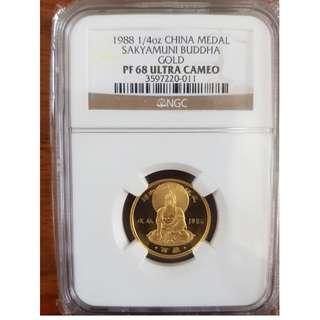 1988 China Gold Coin Sakyamuni Buddha 1/4oz NGC PF68 Ultra Cameo