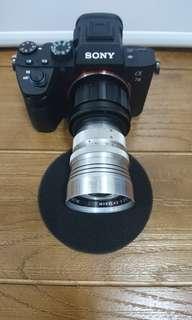 Enna-Wera Tele-Ennaston 13.5cm F3.5 全銀版