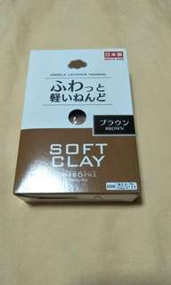 Brown Soft Clay for Slime