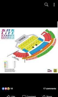 Mayday 2018 concert (Cat 1 and cat 3 tickets)