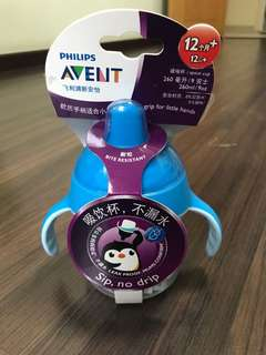Philips Avent Sippy Cup