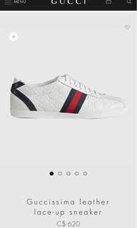 Gucci Guccissima Sneakers 37 1/2