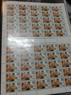 李小龍全版郵票 Bruce Lee Stamp