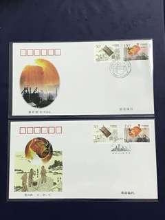 China Stamp- 1997-22 A/B FDC