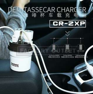 Remax - CR-2XP - Stylish Cup Appearance USB Car Charger with Dual USB Ports & Dual Cigarette Lighters for All Smartphones and Tablets (Black Or White)