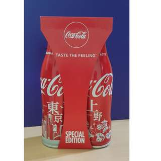 Coca Cola Limited Edition (Tokyo and Ueno)