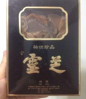 台灣靈芝片