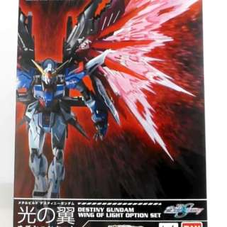 Gundam Metal Build Destiny - Wing of Light Option Set