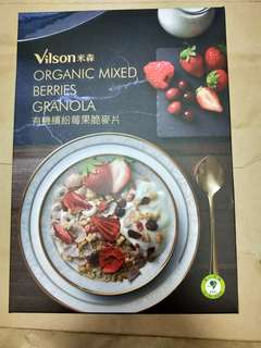 🚚 Vilson 有機莓果脆麥片
