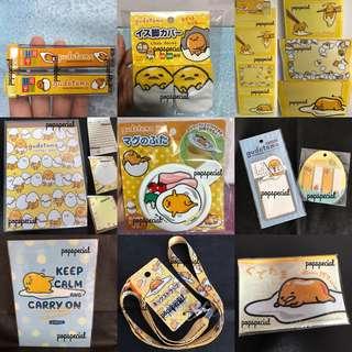 Gudetama Stationery Package Gift
