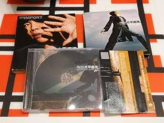 Music CD David tao zhe the great leap 2005 album 陶喆