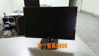 LG液晶螢幕(九成新)