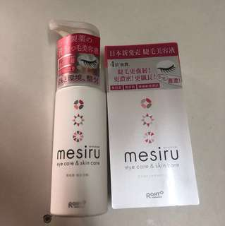樂敦mesiru eye care & skin care