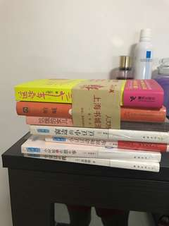 New Chinese Books