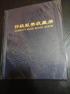 PMG Grade Paper Money Album PCCB Brand