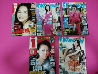 Felicia Chin I weekly