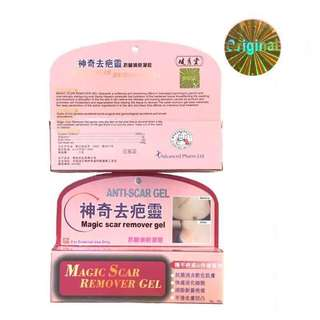 Remover Gel