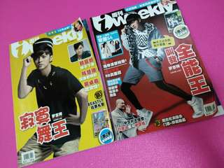Show Luo i weekly magazine