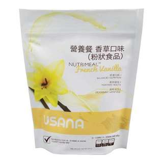 Usana 營養餐 香草味 代餐 奶昔