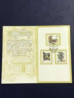 China stamp- 1983 T84 Stamp Folder