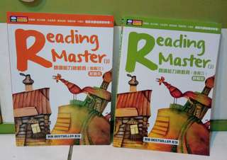 🚚 Reading master 閱讀能力總動員 進階三