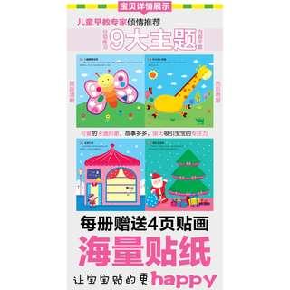 3Q Sticker Book 2-6 years (9 books set) 3Q贴纸书 全套9册 2-6岁