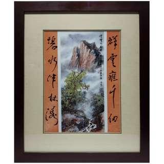 國大師龔循明 -「山水圖、對聯」粉彩、新彩瓷畫