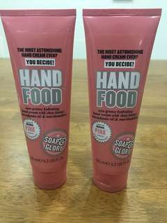 Soap & Glory Hand Food Hand Cream 125ml