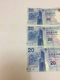 極罕有LK版三連號952838/952839/952840 中銀港幣20元紙鈔