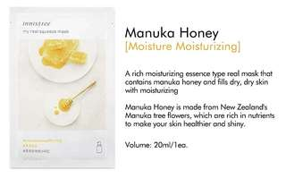 INNISFREE MY REAL SQUEEZE MASK MANUKA HONEY