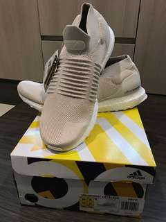 Adidas ultraboost laceless - beige