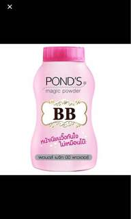 🈹減價!POND's BB powder