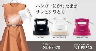 【Panasonic】國際牌掛燙平燙2in1蒸氣電熨斗NI-FS470 日本限定白金色