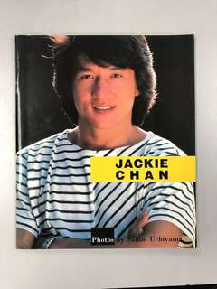 Signed Jackie Chan Photo Book (very rare)