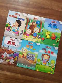 Chinese Little Readers