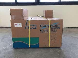 和成 HCG Superlet 智慧型超級馬桶 C230S 免治馬桶