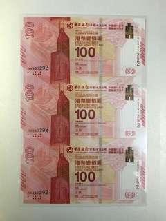 (三連HK33-351292)2017年 中國銀行「香港」百年華誕紀念鈔票 BOC100 - 中銀 紀念鈔